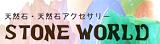 (有)ワールドワイドヴォーグプロジェクト様